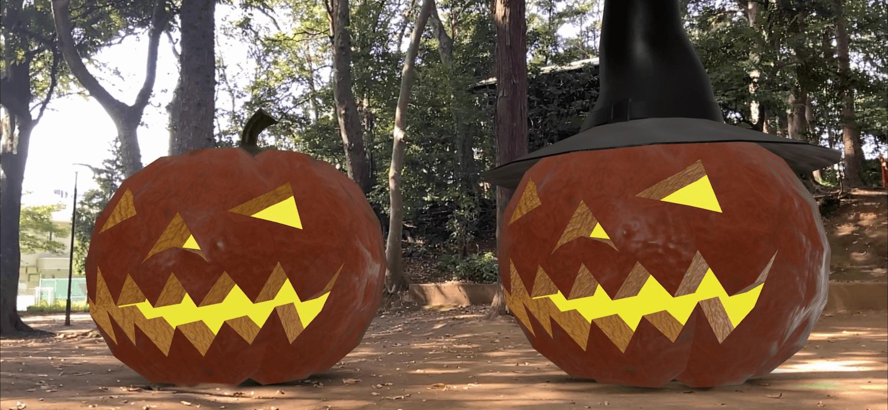 ハロウィンのお化けかぼちゃ!!LiDAR搭載のiPadProとWEBARでジャック・オー・ランタンを置いてみた。