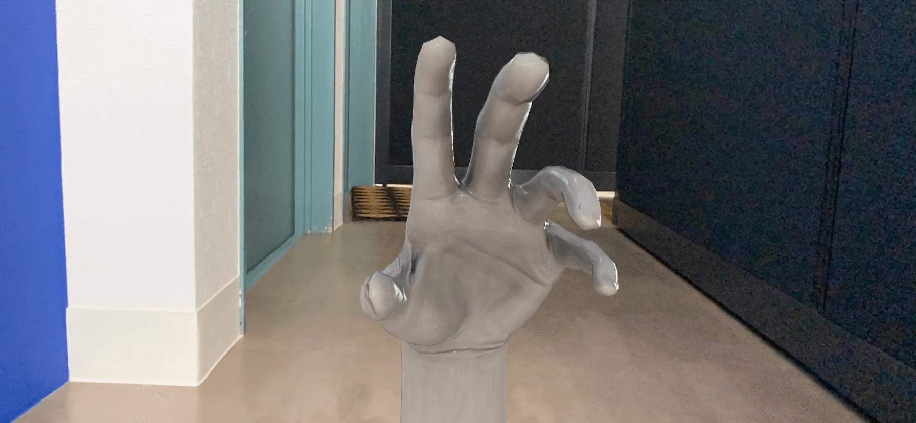 ホラー!?床から人の手!? WEBARで人の手を置いてみた。